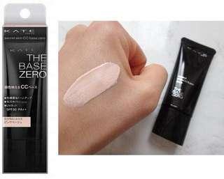 Authentic BNIB Kate Tokyo Secret Skin CC base zero in EX2(Green)