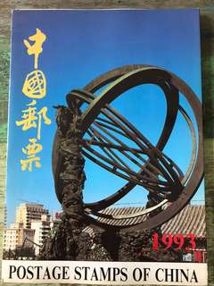 Prc china 1993 year book with stamps and MS mnh