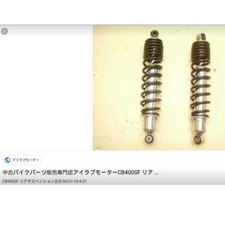 Made in Japan Showa MCE-901 Twin SHock For CB400 $135