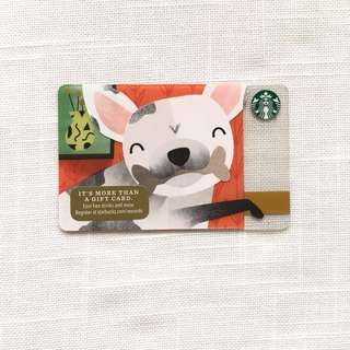 Starbucks Card - US
