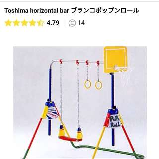 Toshima playground (slide, monkey bar and basketball set)
