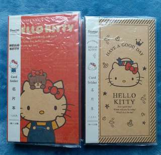 Hello Kitty card folder 咭片簿 名片簿
