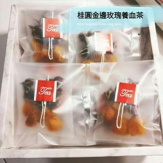 桂圓金邊玫瑰養血茶