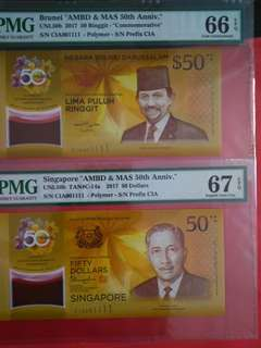 CIA 50 Singapore Brunei Commemorative Note 001111