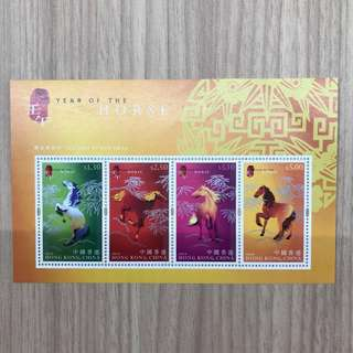 Hong Kong Year of Horse Philately Stamps