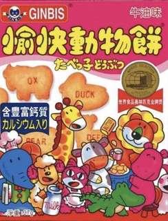 🚚 《香港代購》超便宜現貨供應懷舊零食愉快動物餅37g(牛油味/海苔味)