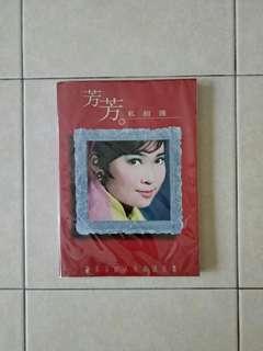 Photography Hong Kong 🌟 Chinese Edition 📖 condition 8/10
