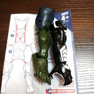 Marvel Legends BAF Parts