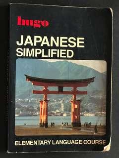 🚚 Basic Japanese