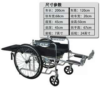 Wheelchair/can recline and sit全躺视频链接:https://cloud.video.taobao.com/play/u/3293006813/p/1/e/6/t/1/50038444909.mp4