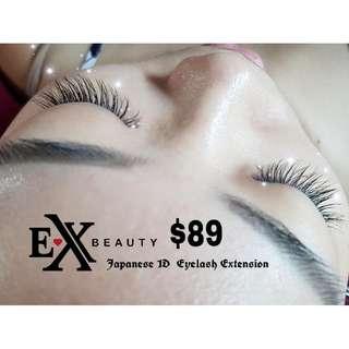 🚚 Japanese 1D Extension | EX Beauty