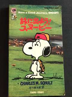 🚚 Snoopy Japanese Comics Book