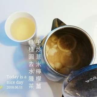 手炒薏米檸檬薑絲桂圓去水腫茶