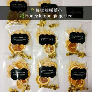 蜂蜜檸檬薑茶 Honey lemon ginger tea