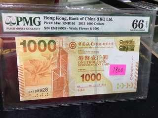 2013 中國銀行 1000圓 EN188928 66EPQ 日發發夠易發
