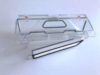[PO] Xiaomi Robot Vacuum Replacement Dustbin