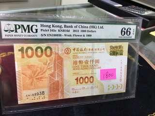 2013 中國銀行 1000圓 EN188938 66EPQ 趣味號