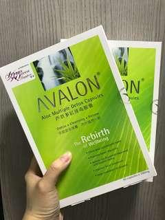 Avalon detox capsules