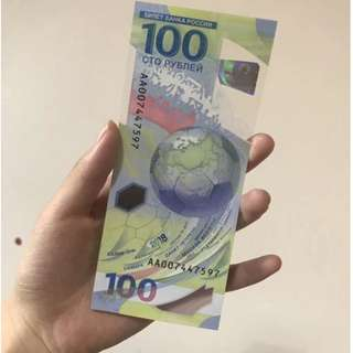 Worldcup 2018 Russia Bank Note Limited Edition