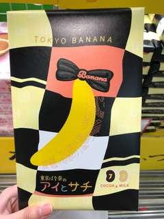 Tokyo banana cocoa and milk biscuits