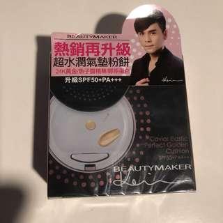 Beautymaker Cavier foundation