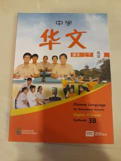 Higher Chinese Textbook 3B