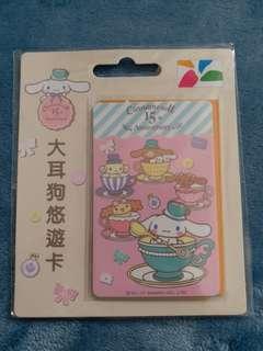 玉桂狗台灣悠遊卡/icash/一卡通