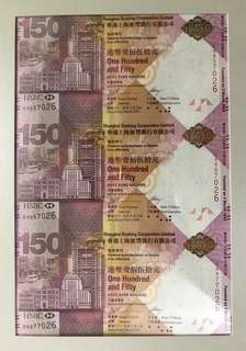 (三連鈔號碼AA85-877026)2015年 匯豐銀行150週年紀念鈔 HSBC150 - 匯豐 紀念鈔 (本店有三天退貨保證和換貨服務)