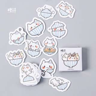[PO] cat bowl sticker pack