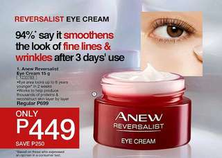 Reversalist Eye Cream