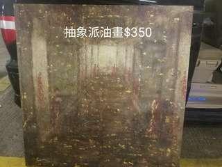 """48×48"""" 抽象派油畫"""