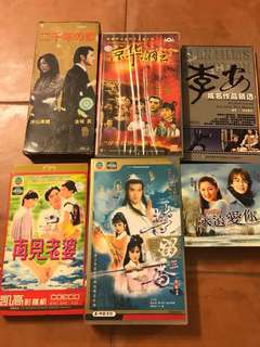 Vintage VCD/DVD Drama