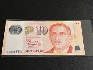 Portrait Series S$10 with Nice No. 525585