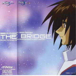 Gundam Seed/Seed Destiny : The Bridge