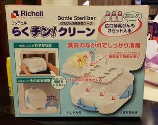🚚 微波爐專用 奶瓶消毒鍋(盒)