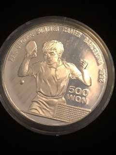 1990 DPRK North Korea 500 WON XXV. Olympic Games Barcelona 1992 Pure Silver Proof-Struck Large Crown Coin. Rare.