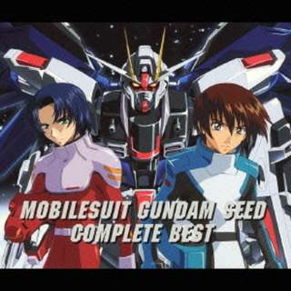 Gundam Seed Complete Best Limited Edition (2CD's) Original Soundtrack OST