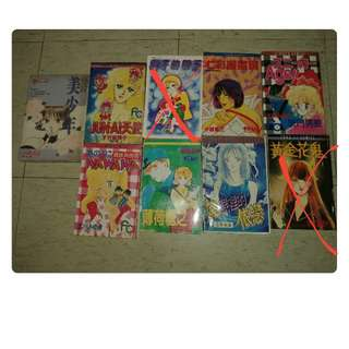 少女漫畫ㄧ册完合共7本