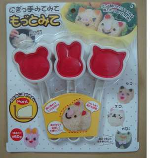 (RA 23) Arnest Sushi Rice Press Mold with Handle, Set In 3