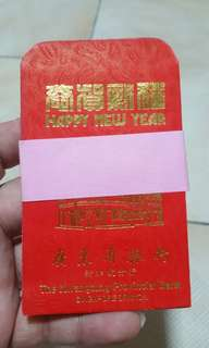 Rare red packets from kwangtung provincial bank