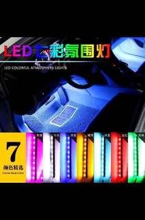 LED Car Interior Atmosphere Lights *NEW*