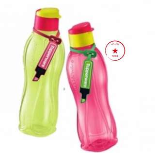 BN Eco Water Bottle 750ml Flip Cap with name tag