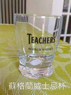 蘇格蘭威士忌酒杯二個