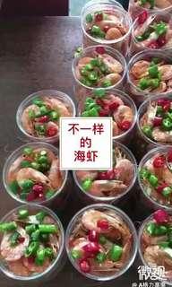 不一樣的海蝦 不信你試試 每一款都是韓國經典仲有好多種類!海腸好正!魚皮.... 有興趣問我^_^
