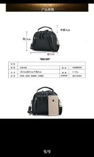 Fur Ball Korean Bag