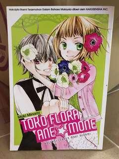 Komik Toko Flora Ane Mane