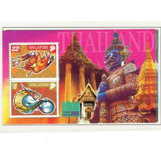MS Zodiac Series #06 Bangkok 2002 World Youth Stamp Exhibition