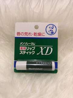 NEW - Medicated Lip Stick