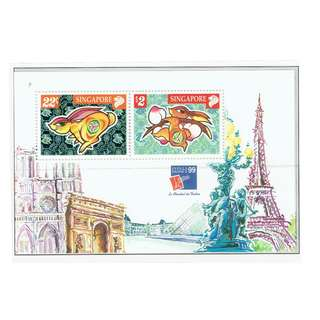 MS  Zodiac Series #07 PhilexFrance 99 World Stamp Exhibition