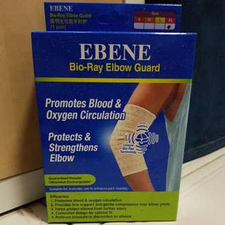 Ebene Bio-Ray Elbow Guard Size XL - new
